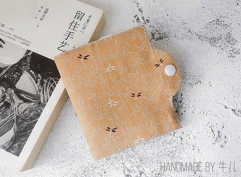 手工製作 布藝 口罩收納夾