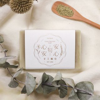 Peaceful cleansing handmade soap / cold soap / general, combination skin
