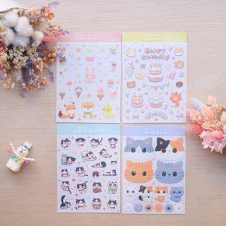 Cute animal illustration / ChiaBB transparent knife sticker (set of 4)