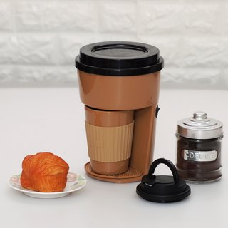 Minimalist One Cup Filter Coffee Maker Machine incl Travel PP Mug - Brown