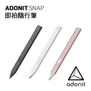Adonit Snap instant shooting pen - 3 colors