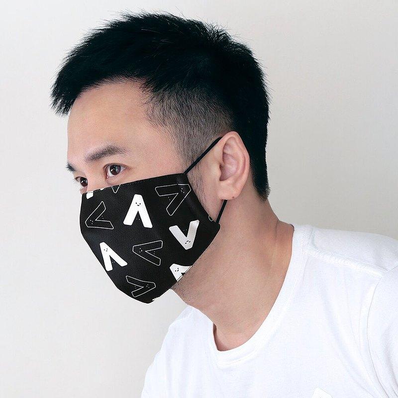 有我在。兩用型立體口罩套 / 可置濾材