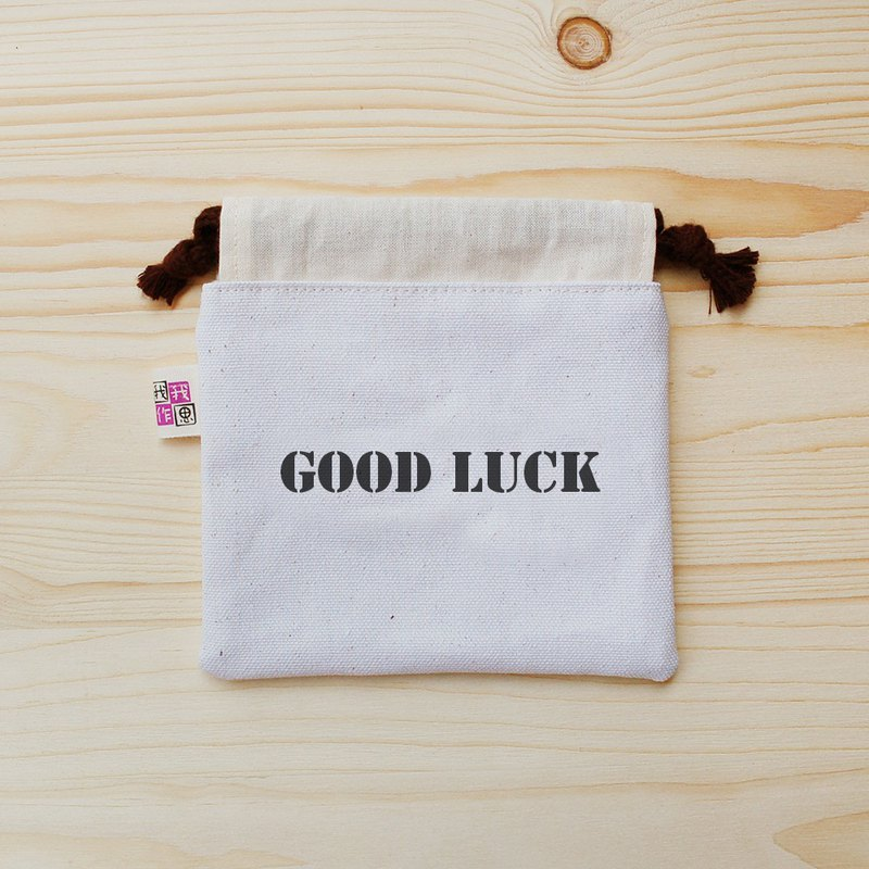 Positive energy beam pocket (small)_Good Luck