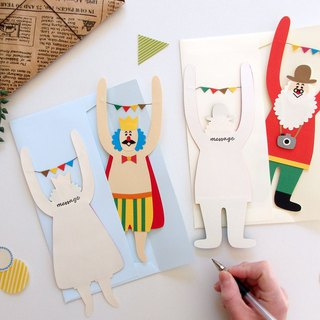murmur message card set of two cards・Slacklycard dandies