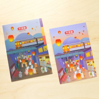 <Cat & Dog Strolls-Pingxi Line> A5 3-Section File Folder and Postcard Set