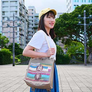 <Self-sale> Card holder (dual canvas bag) - Simple Two-way canvas bag
