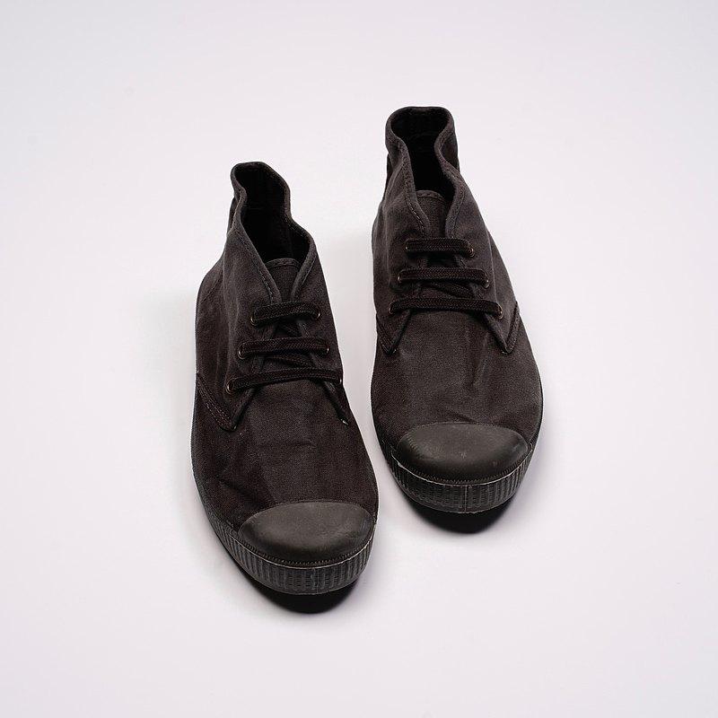 西班牙帆布鞋 CIENTA U60777 01 黑色 黑底 洗舊布料 大人 Chukka