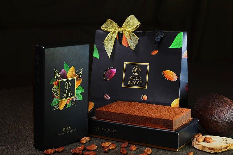 頂級經典生巧克力 - 哥倫比亞艾爾加登特等莊園 (GRA)