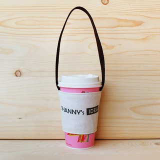 Customized_Beverage bag/cup