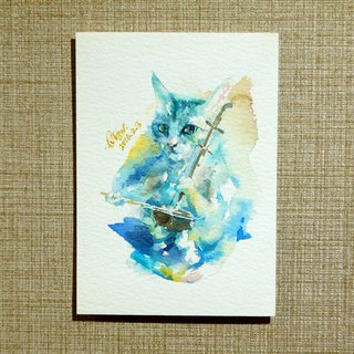 Watercolor painting [Erhu Ji]