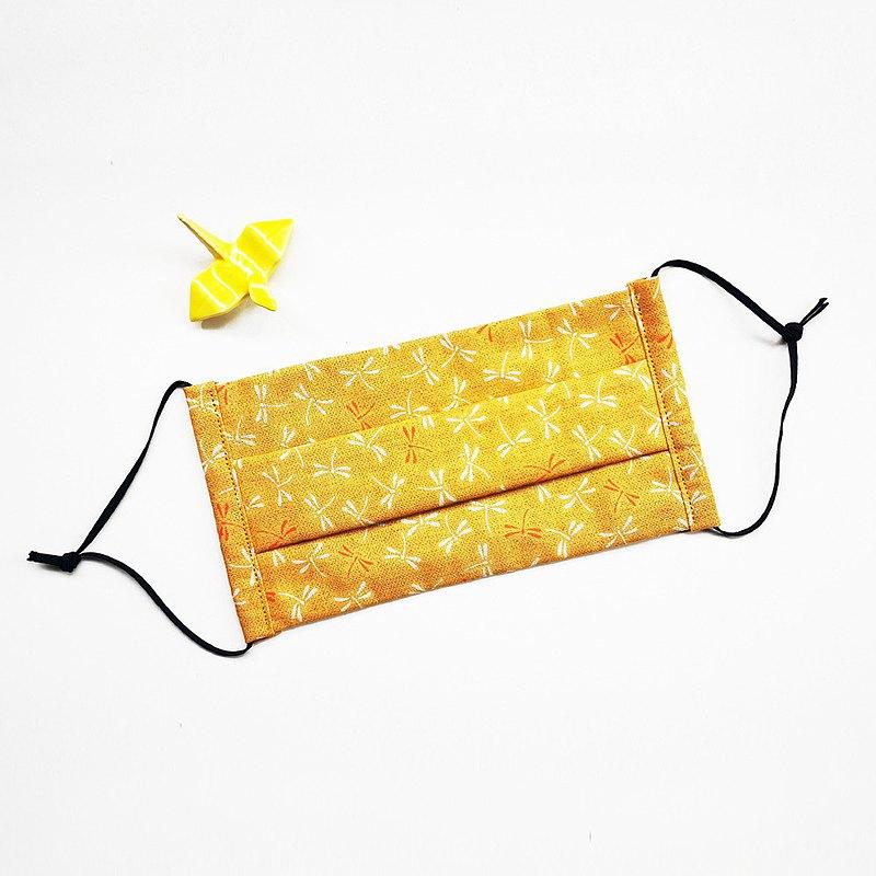 褶疊立體棉質布口罩 - 黃。勝虫【限量手工製作】