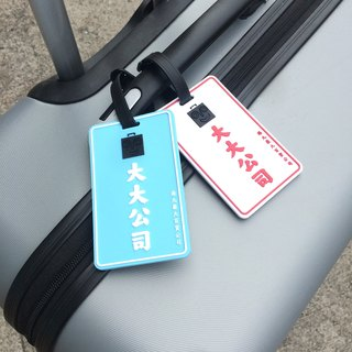 Hong Kong Luggage Tag | Da Da