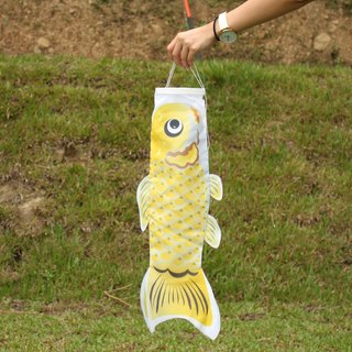 Taiwan Fish Flag 60 CM (Yellow)