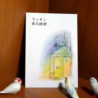 Exclusive Order - custom hand-painted watercolor painting + copy bookmarks thank you cards (for Huan Yu Su)