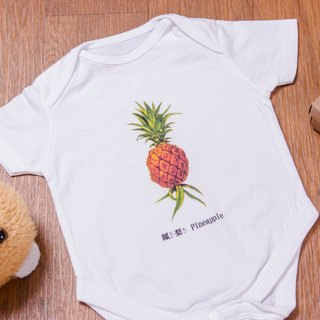 Baby Clothing - 鳳梨 Pineapple