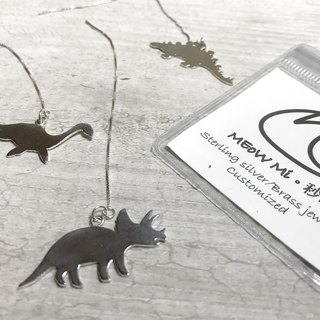 Silver dinosaur silhouette long chain earrings 2 pieces. Optional. 925 sterling silver. sterling silver