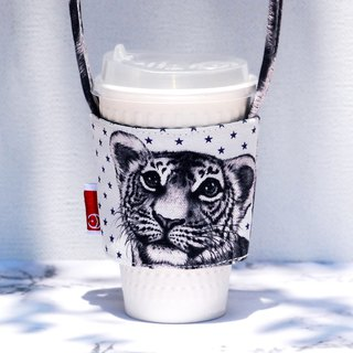 Stars in your eyes Star Tiger Drink Bag
