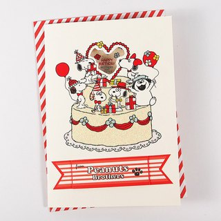 Snoopy We all celebrate our birthday together [Hallmark-Peanuts - Snoopy - Stereo Card Birthday Blessing]