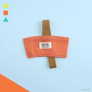 Single layer beverage bag - brick red