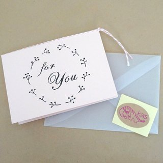 "Mimeograph print greeting card ""For You"" (sherbet pink)"