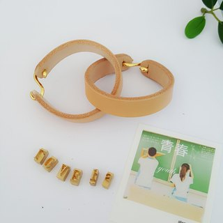 Qixi Festival Valentine's Day limited time 50% custom couple gift can be engraved leather bracelet vegetable tanned cowhide
