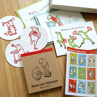 Stationary set, Frog---Letterpress gift box