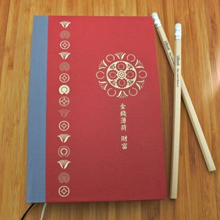 366 Flower Note Book (Book Cover: Red + Grey) Free Gift 366 Flower Sticker