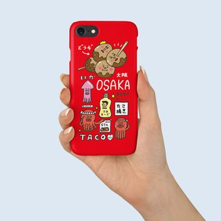 "Phone Case ""Hot and Delicious Tacoyaki"" design by  白日夢少女 A055CC003"