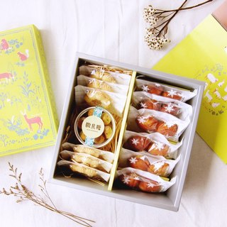 Moon Watching Party - Handmade Cookies Mid-Autumn Gift Box