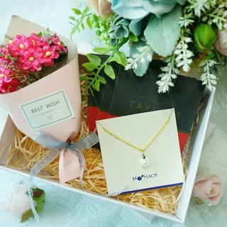 "Mother's Day ""LOVE"" Box Set"