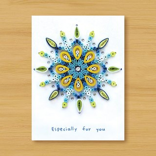 Handmade Roll Paper Card _ Blessing Mandala Especially for you Azure Summer
