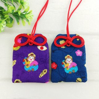 Optional cloth | and wind Japanese Royal Shou -04. Safe bag / blessing bag / key ring (can be added 40 embroidery name) ~ adult children are applicable (monkey year baby baby)