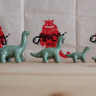 Green Planet Dinosaur - Small - Paper Town \ Home Decoration