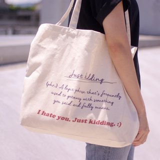 Just Kidding - Portable Shoulder Neutral Canvas Shopping Bag