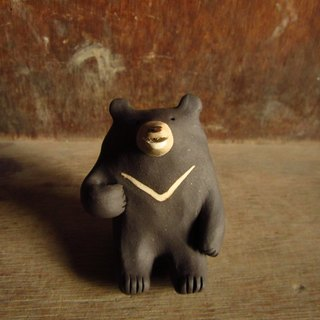 Taiwan black bear hand hook (right hand)