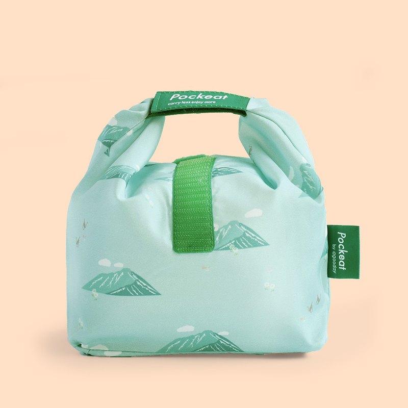 好日子 | Pockeat環保食物袋(小食袋)-玉山