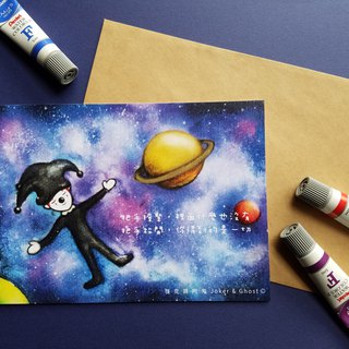 Postcard / Graphic Card | Clown Universe