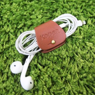 KOPER handmade leather headphone hub - cocoa coffee