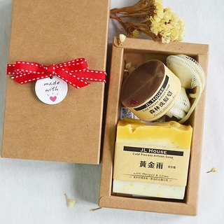 My Sunshine Gift set- Gift for friends, Natural gift, Cold process soaps
