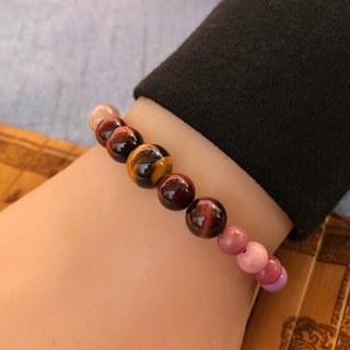 Tiger eye stone treasure bracelet
