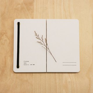 Simple life of a small day _ Paperback strap notebook