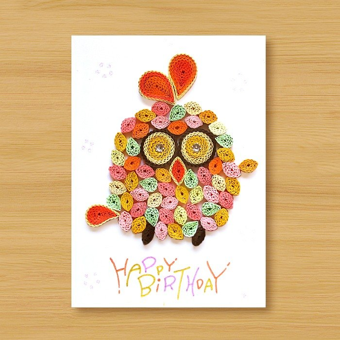 Handmade Roll Paper Card _ Happy Chick Happy Chicks_A ... Birthday Card