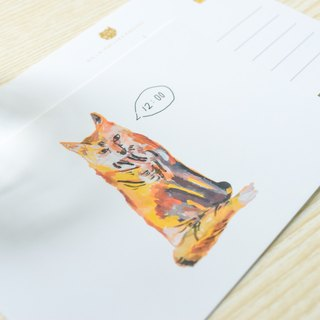 Nature Collection-Fox postcard / buy 3 get 1