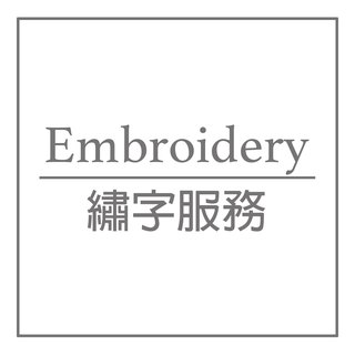 Shuan*//Embroidery Service