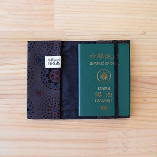 Passport Cover / Firework / Dark Night Grey