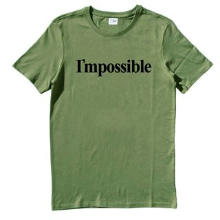 I'mpossible army green t shirt