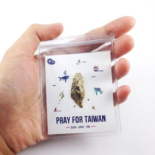 Prayer brooch for Taiwan