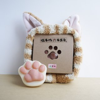 Cat Ear n Paw Bathing Set