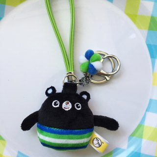 Green Striped Black Meng Bear Key Ring Strap
