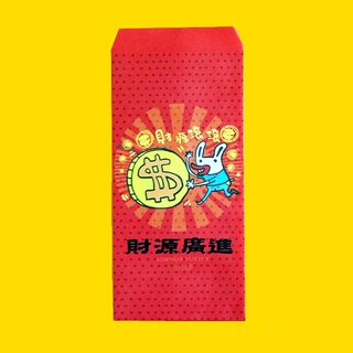 1212 play design funny red bag - dog year gold coins are also crazy 30 into